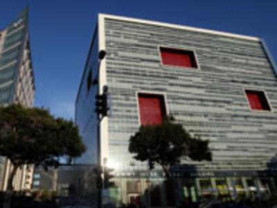 בית חולים איכילוב מחלקת קרדיולוגיה - בורג בטון BT