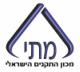 לוגו מכון התקנים ישראלי