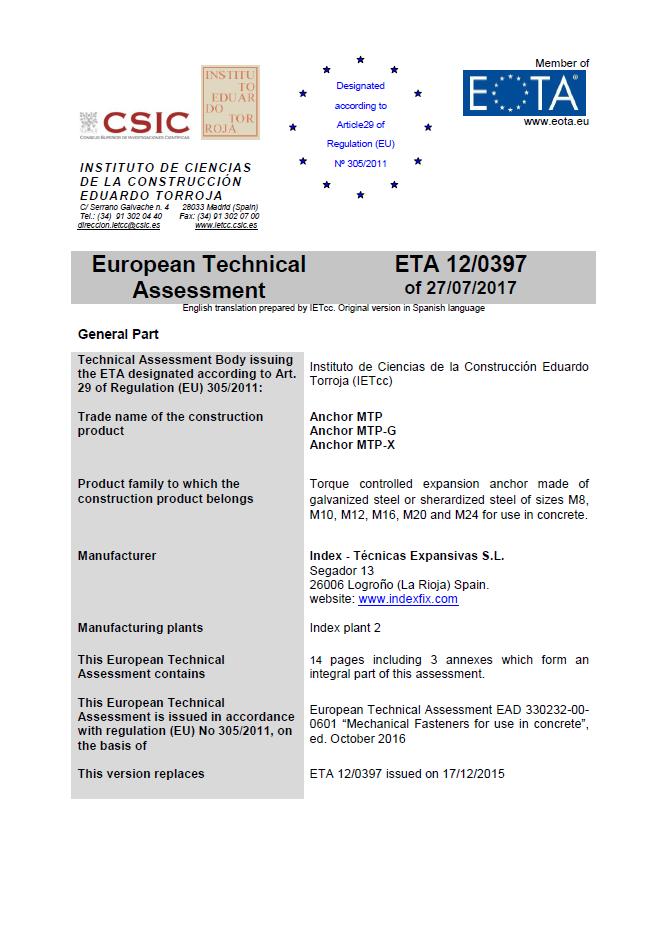 תקן אירופאי עוגן חץ MTP-X